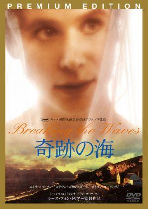 破浪而出(1996).jpg