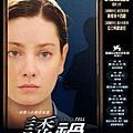 誘禍(2005).jpg