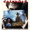 月曆(1993).jpg