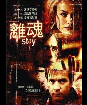 離魂(2005).jpg
