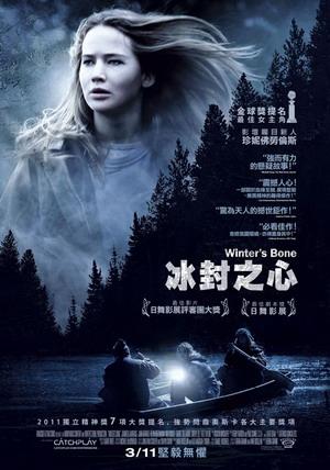 冰封之心(2010).jpg