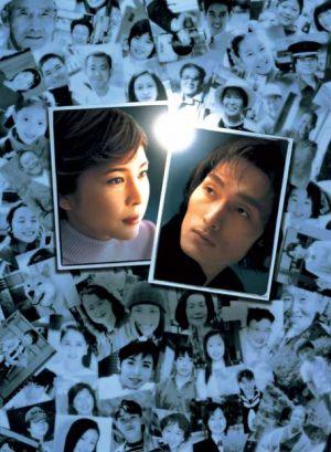 黃泉路(2002).jpg