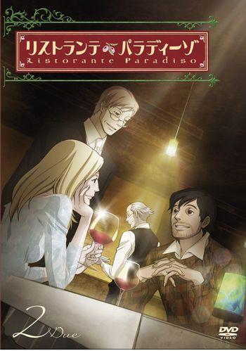 天堂餐館DVD2-1.jpg
