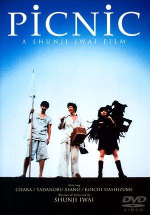 夢旅人(1996).jpg