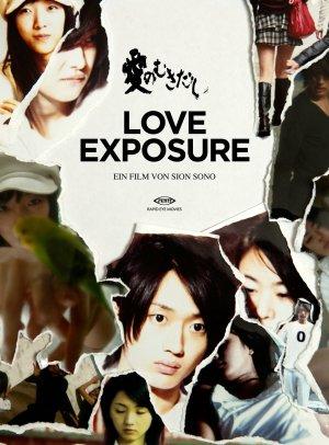 愛的曝光(2008).jpg