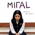 Miral(2010).jpg