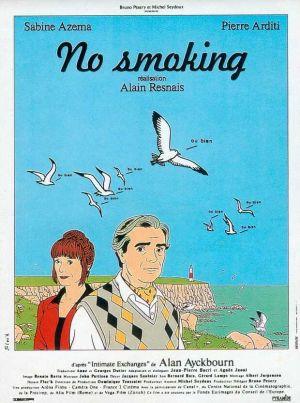 吸煙 不吸煙(1993).jpg