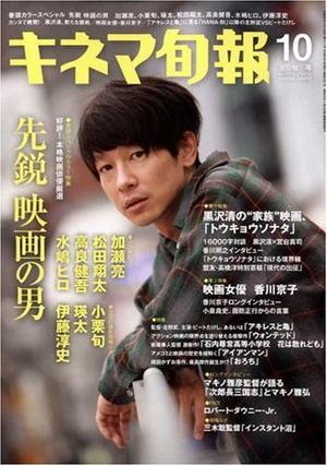 旬報2008.10-1.jpg