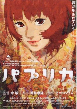 盜夢偵探2(2006).jpg