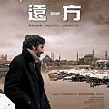 遠方(2002).jpg