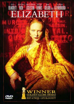 伊麗莎白(1998).jpg