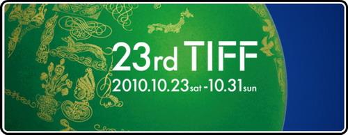 2010東京電影節.jpg