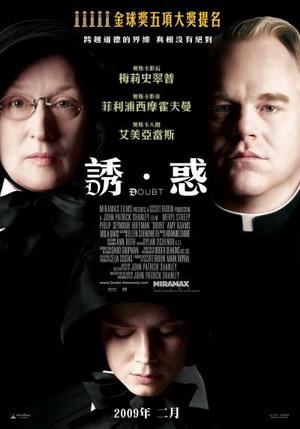 誘惑(2008).jpg