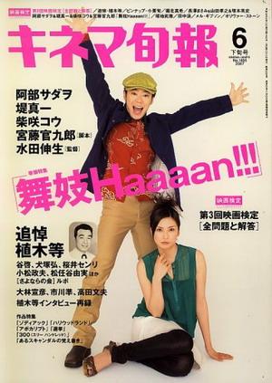 旬報2007.6-15.jpg