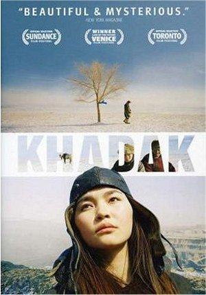 幻之草原(2006).jpg