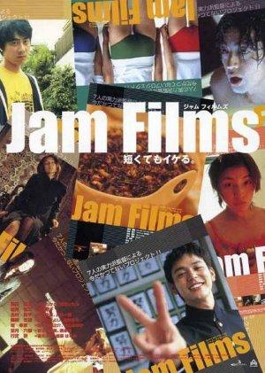果醬(2002).jpg