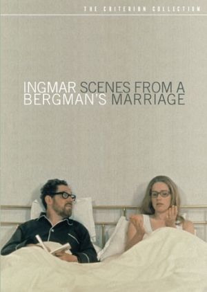 婚姻生活(1973).jpg