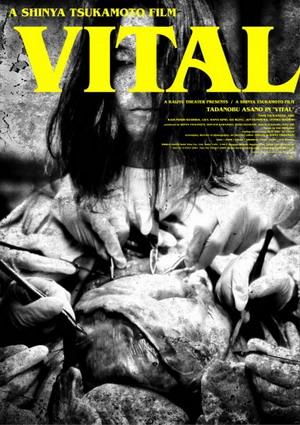 死亡解剖(2004).jpg