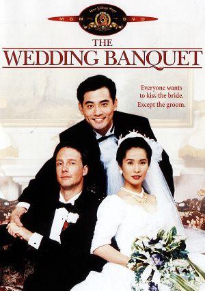 喜宴(1993).jpg