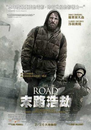 末路浩劫(2009).jpg
