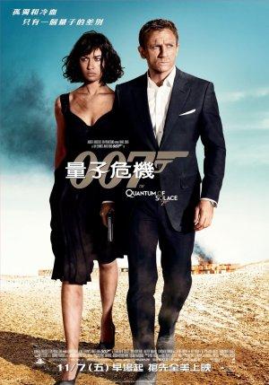 007量子危機(2008).jpg