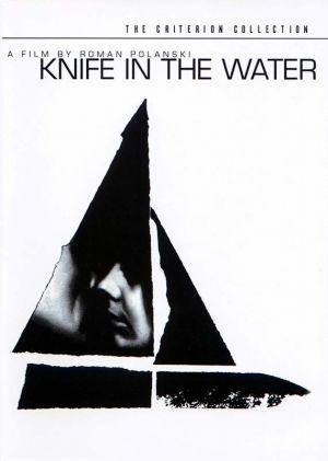 水中刀(1962).jpg