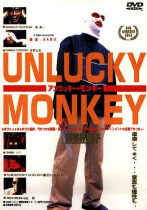 少年大你好神!(2000).jpg