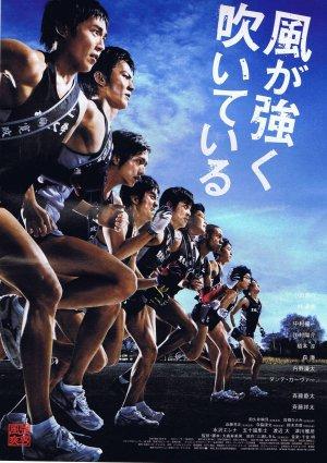 強風正勁(2009).jpg