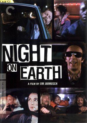 地球之夜(1991).jpg