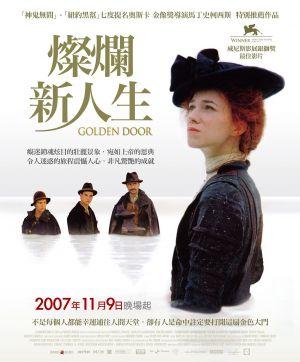 燦爛新人生(2006).jpg