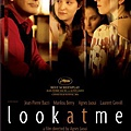 看看我,聽聽我(2004).jpg