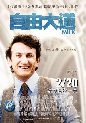 自由大道(2008).jpg