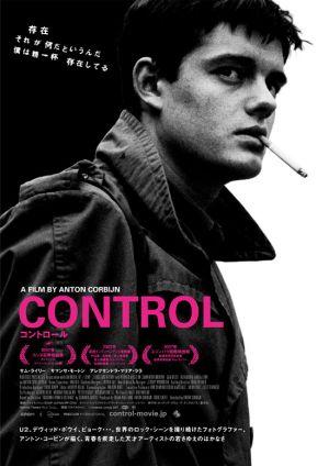 控制(2007).jpg