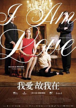 我愛故我在(2010).jpg