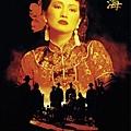 搖啊搖,搖到外婆橋(1995).jpg