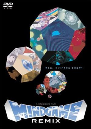 mind game dvd3.jpg