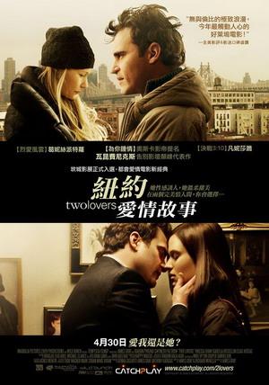 紐約愛情故事(2008).jpg