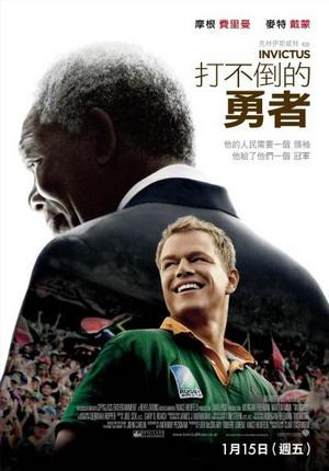 打不倒的勇者(2009).jpg