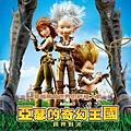亞瑟的奇幻王國3:跨界對決(2010).jpg