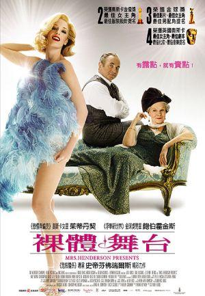 裸體舞台(2005).jpg