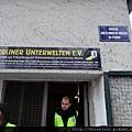 柏林地下堡遊