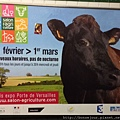 巴黎國際農業展覽會