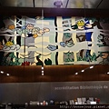 DSC06580-Roy Lichtenstein (Water Lilies) tapisserie d'Aubusson, 1996.JPG