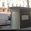 sanitaire Paris.JPG