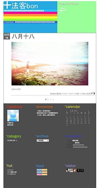 colorplus.jpg