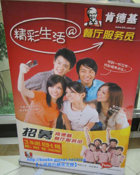KFC_hr_cn