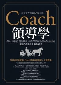 coach_leadership