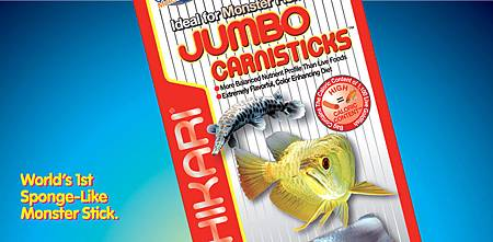 Hikari-Tropical-Jumbo-Carnisticks-floating-protein-rich-sponge-like-monster-stick-980x480.jpg