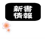 鬼all01-3.jpg