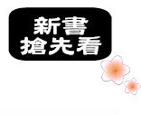 鬼all01-5.jpg